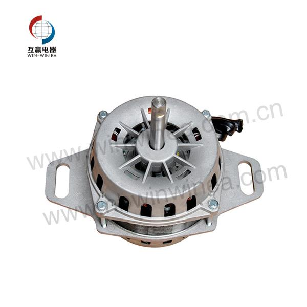 Full-Auto Washing Machine Motor