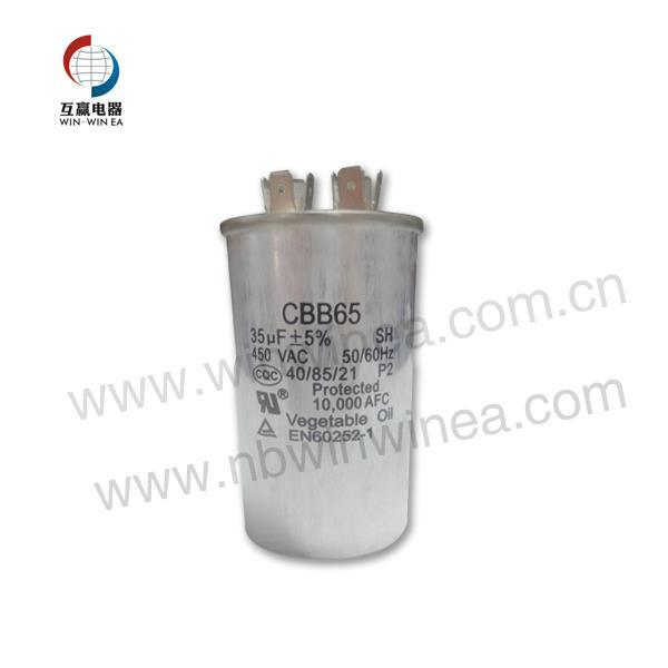 CBB65 Aluminum Motor Run Capacitor
