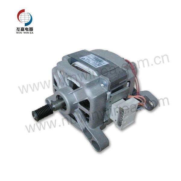 Front Loading Washing Machine Motor