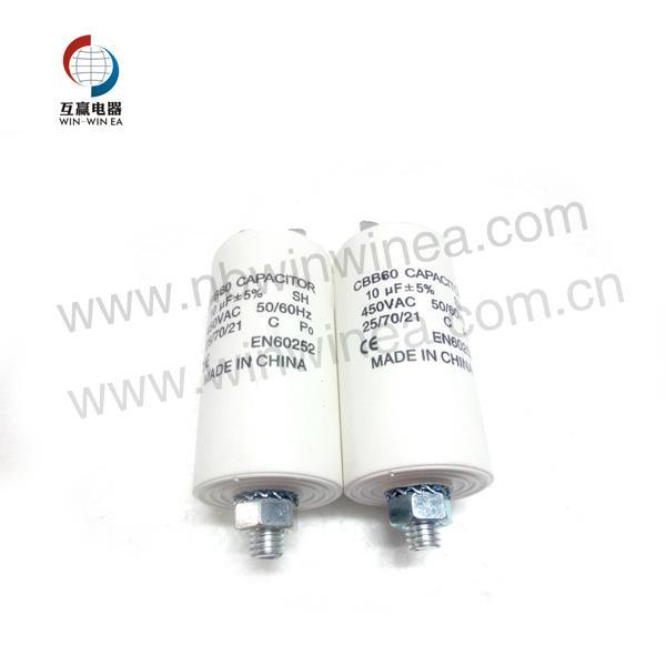 CBB60 kintamosios srovės variklis Kondensatorius