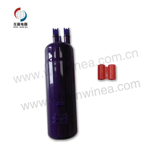 Refrigerator Water Filter For Whirlpool